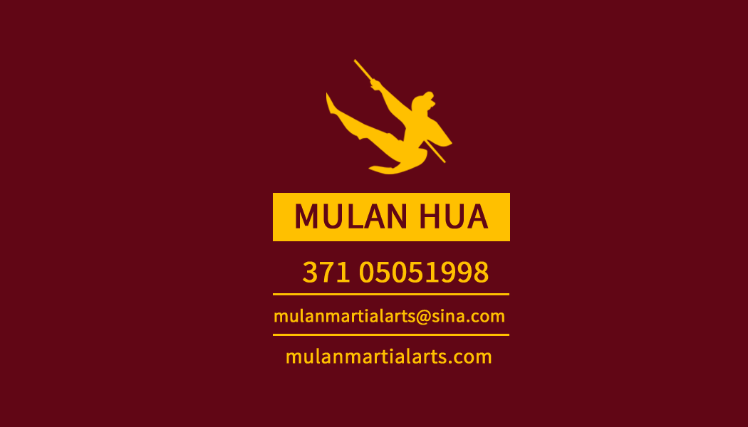 mulanback